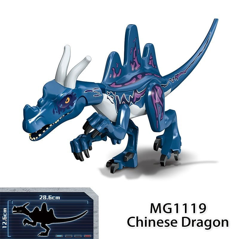 MG 1119 Chinese Dinosaurs